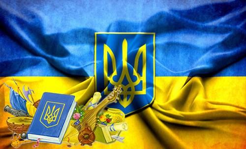 den_konstitutsii_ukraini